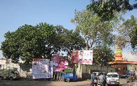 Property in Lohegaon