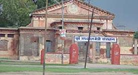 Property in Mughalsarai