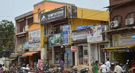 Property in Sreeperamadur