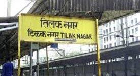 Property in Tilak Nagar