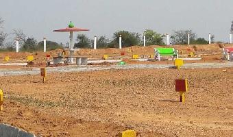 Vaastu Nagar