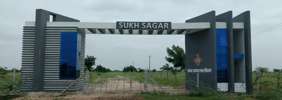 Sukh Sagar, East Sikkim - Residential Plots