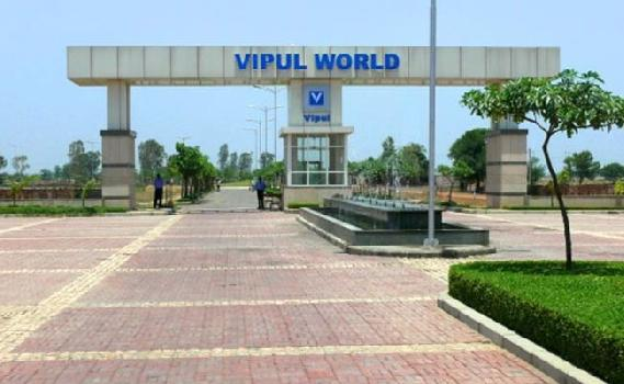 Vipul World