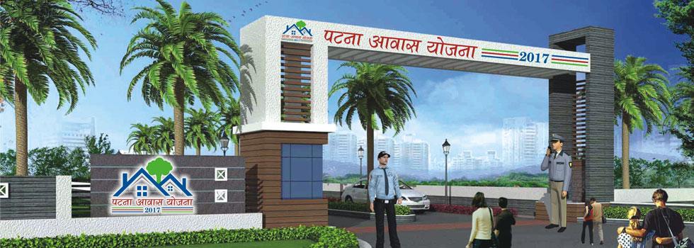 Patna Awas Yojana, Patna - Residential Plots