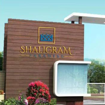 Shaligram Paradise - Gorakhpur
