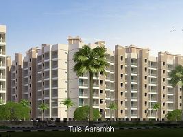 Raj Tulsi Aarambh