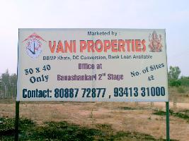 Vani Suprabhata Nagara