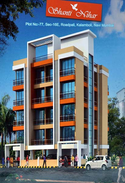 Shanti Nihar, Navi Mumbai - Residential Flats & Apartments