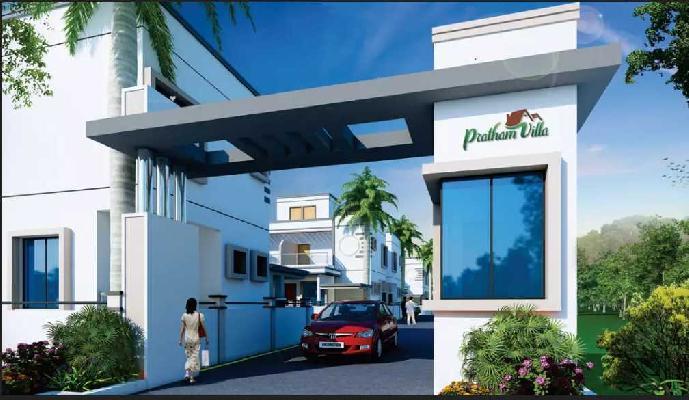 Pratham Villas, Pune - Pratham Villas