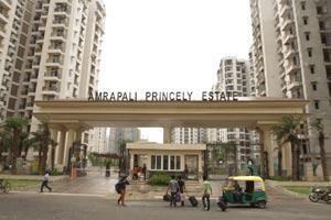 Amrapali Princely Estate, Noida - Amrapali Princely Estate