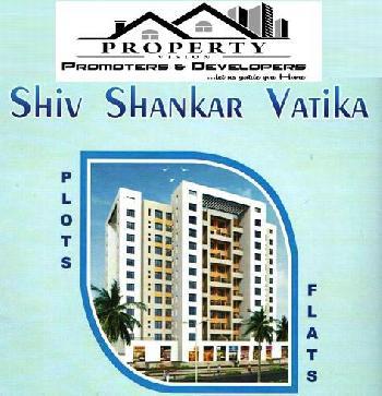 Shiv Shankar Vatika