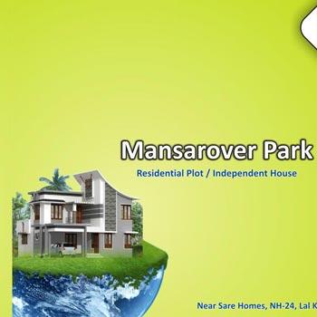 Mansarovar Park - Noida Extension, Noida
