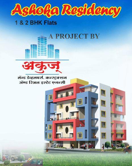 Ashok Residency, Sangli - Residential Apartments