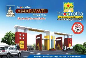 Amravati Green City