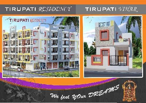 2 BHK 1050 Sq.ft. Residential Apartment for Sale in Udaipur Road, Banswara