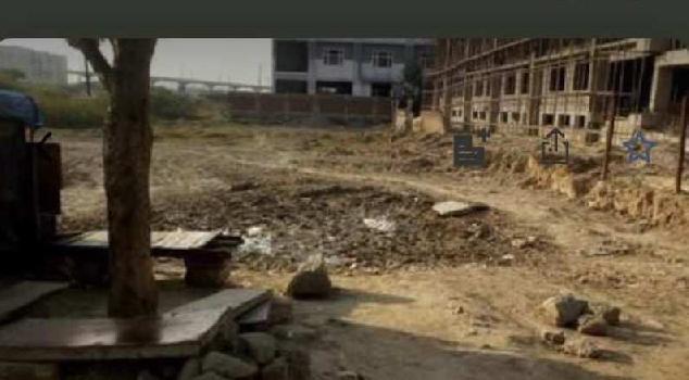 2100 Sq. Meter Industrial Land for Sale in Sector 85 Noida