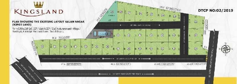 850 Sq.ft. Residential Plot for Sale in Bargur, Krishnagiri