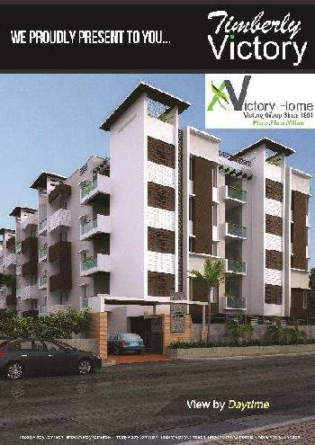 2 BHK 1120 Sq.ft. Residential Apartment for Sale in Madampatti, Coimbatore