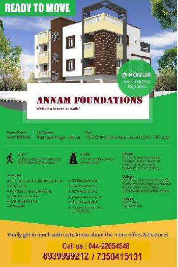 2 BHK 800 Sq.ft. Residential Apartment for Sale in Kovur, Chennai