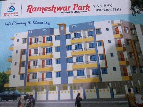 2 BHK 961 Sq.ft. Residential Apartment for Rent in Umbergaon, Valsad