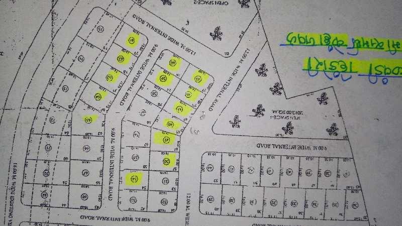 Commercial Land for Sale in Dindori, Nashik