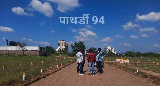 540 Sq.ft. Commercial Land for Sale in Pathardi, Nashik