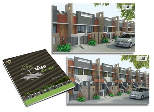 2 BHK Flats & Apartments for Sale in Rajkot - 56.75 Sq. Yards