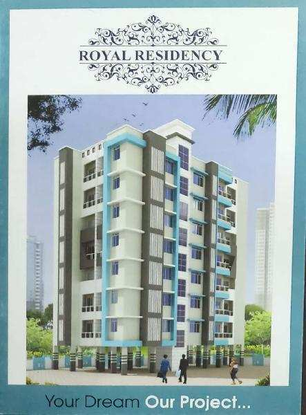 2 BHK Flats & Apartments for Sale in Ambarnath, Mumbai - 875 Sq.ft.