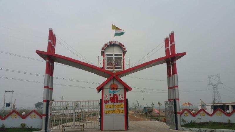 Residential Plot for Sale in Chhata, Mathura - 1125 Sq.ft.