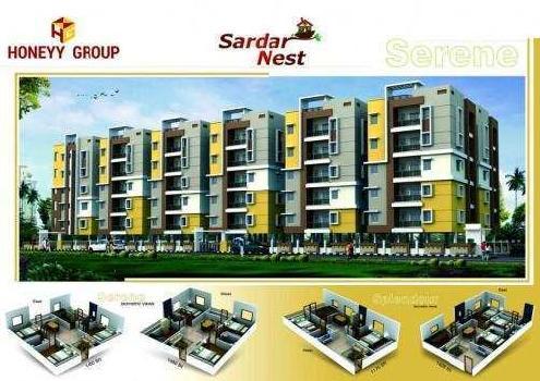 2 BHK 1025 Sq.ft. Residential Apartment for Sale in Kanithi Road, Gajuwaka, Visakhapatnam