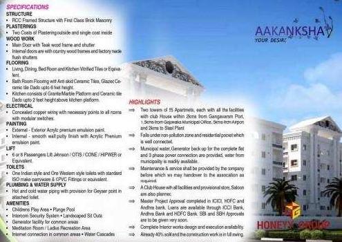 2 BHK 1069 Sq.ft. Residential Apartment for Sale in Gajuwaka, Visakhapatnam