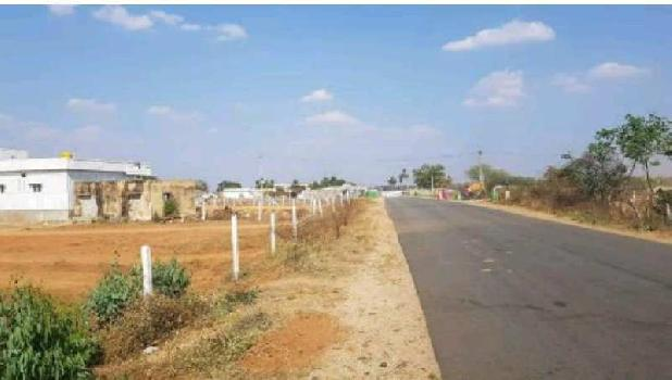 278 Sq. Yards Commercial Land for Sale in Nandigama, Hyderabad
