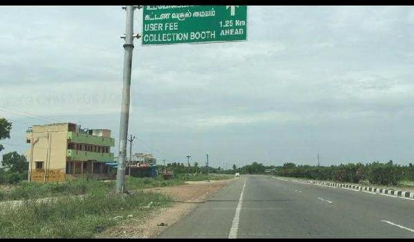 69 Cent Commercial Land for Sale in Airport Road, Madurai
