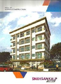 1 BHK Flat for Sale in New Panvel