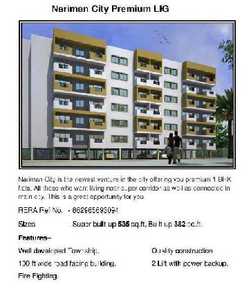 1 BHK 700 Sq.ft. Residential Apartment for Sale in Niranjanpur, Indore