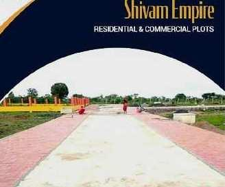 1000 Sq.ft. Commercial Land for Sale in Panjri, Nagpur