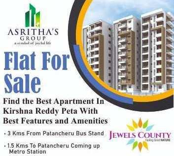 2 BHK 1216 Sq.ft. Residential Apartment for Sale in Beeramguda, Hyderabad