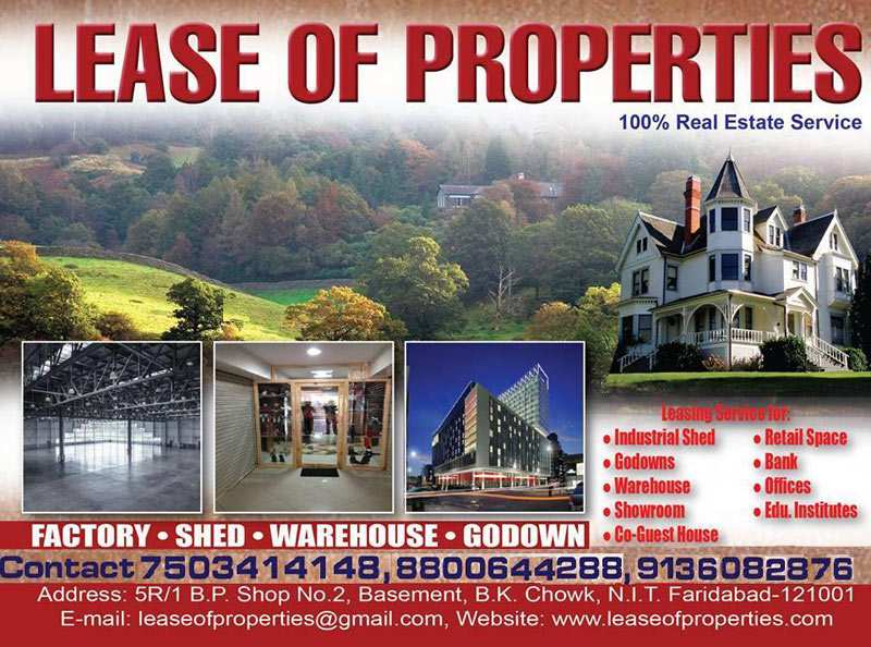 7000 Sq. Feet Factory for Rent in Faridabad - 1000 Sq. Yards
