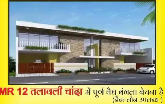 4 BHK 1500 Sq.ft. House & Villa for Sale in Talawali Chanda, Indore