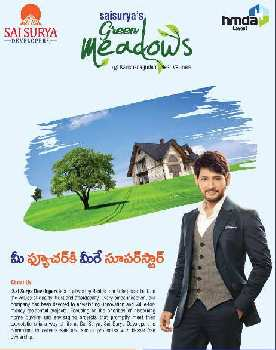250 Sq. Yards Residential Plot for Sale in Bhanur, Hyderabad