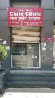 225 Sq.ft. Commercial Shop for Rent in Chinchwad, Pune