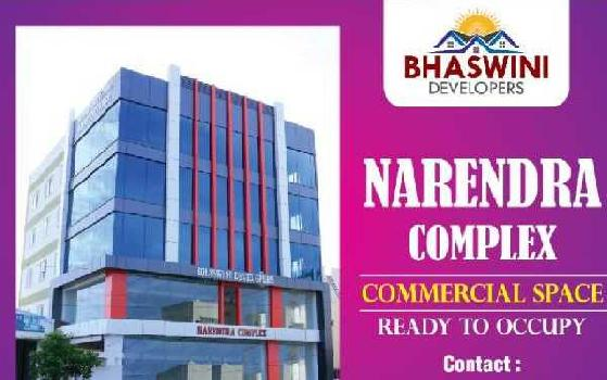 5200 Sq.ft. Commercial Shop for Sale in Nizampet Village, Bachupally, Hyderabad