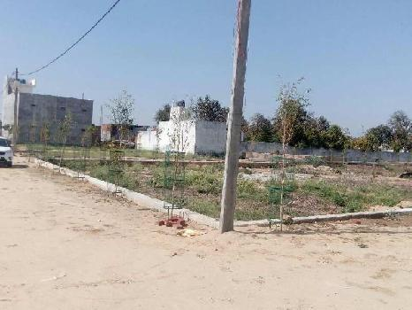 138 Sq. Yards Residential Plot for Sale in Gomti Nagar, Lucknow