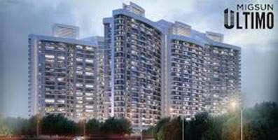 2 BHK Flats & Apartments for Sale in Omi Crown, Greater Noida - 1150 Sq.ft.