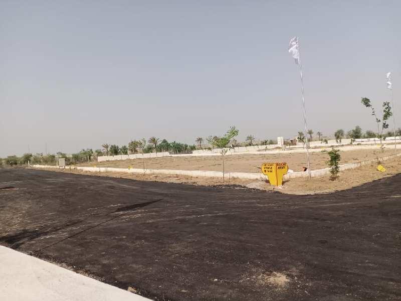 100 Ares Residential Plot for Sale in Mansarovar, Jaipur