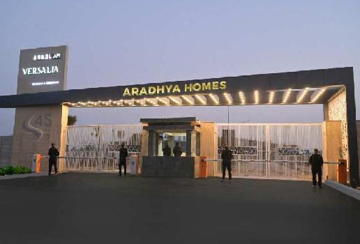 4 BHK 2100 Sq.ft. Builder Floor for Sale in Sector 67A Gurgaon