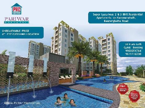 2 BHK 5700 Sq.ft. Residential Apartment for Sale in Kammanahalli, Bangalore
