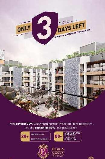 3 BHK 2074 Sq.ft. Residential Apartment for Sale in Sector 63 A Gurgaon