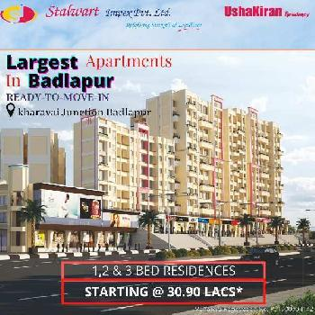 3 BHK 1095 Sq.ft. Residential Apartment for Sale in Badlapur East, Thane