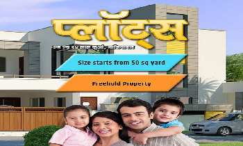 450 Sq.ft. Residential Plot for Sale in NH 91, Ghaziabad
